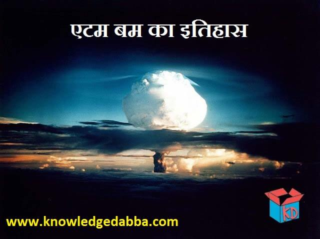 hiroshima and nagasaki in hindi