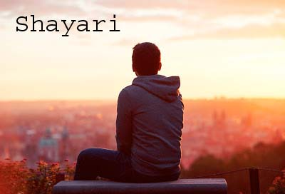 Best Love Sad Shayari In Hindi