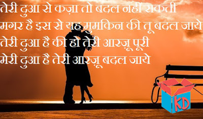 Allama Iqbal Best Shayari In Hindi