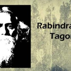 Information About Rabindranath Tagore In Hindi